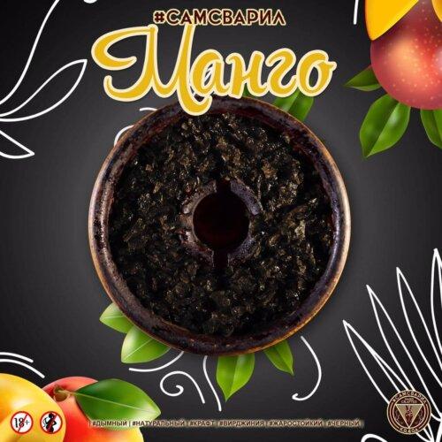 Табак СамСварил Манго 100 грамм