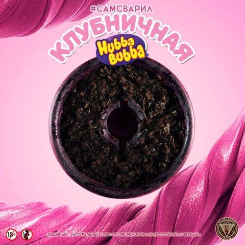 Табак СамСварил Клубничная хуба-буба 100 грамм