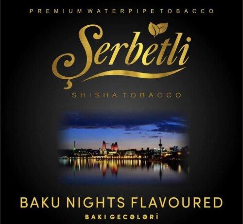 Табак Serbetli Baku Nights 50 грамм