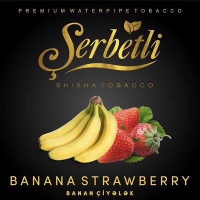 Табак Serbetli Banana Strawberry