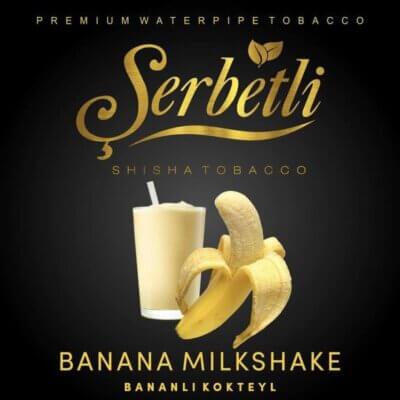 Табак Serbetli Banana Milkshake - Банановый милкшейк