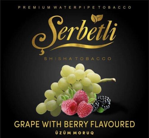 Табак Serbetli Grape Berry (Виноград ягоды)