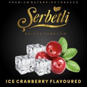 Табак Serbetli Ice Cranberry