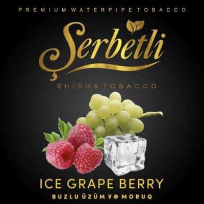 Табак Serbetli Ice Grape Berry