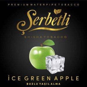 Табак Serbetli Ice Green Apple (Айс зеленое яблоко)