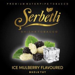 Табак Serbetli Ice Mulberry