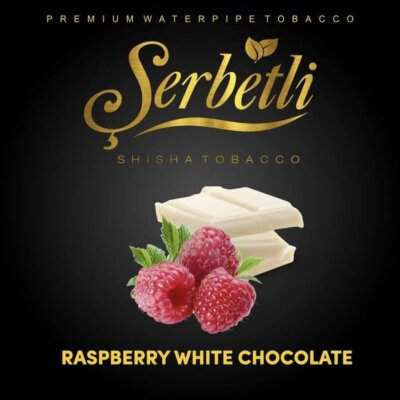 Табак Serbetli Rassbperry white chocolate (Малина белый шоколад)
