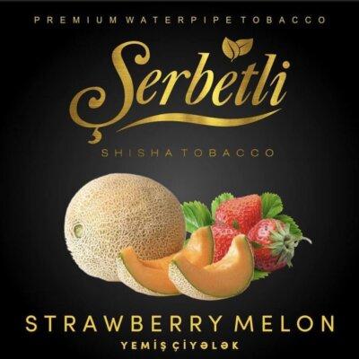 Табак Serbetli Strawberry Melon - Клубника дыня