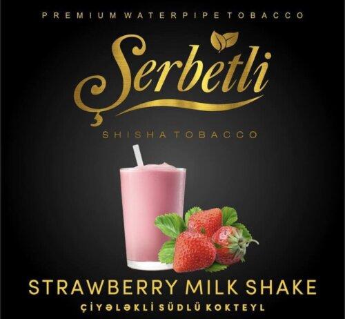Табак Serbetli Strawberry milkshake (Клубничный милкшейк)