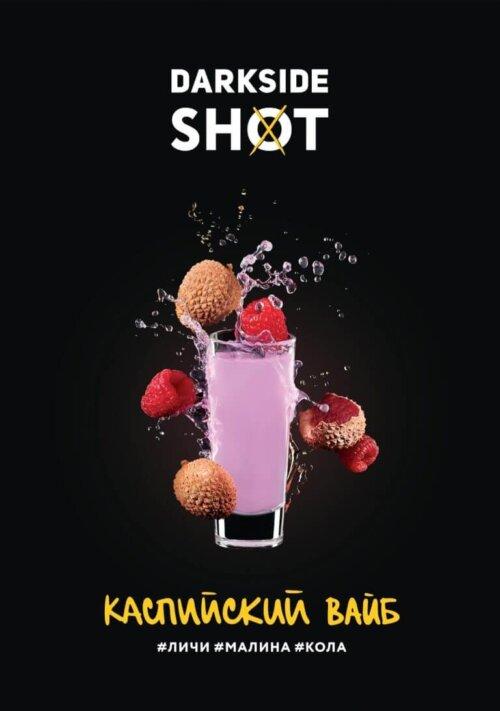 Табак для кальяна Darkside shot Каспийский Вайб