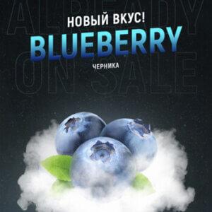Табак 420 Blueberry (Черника)