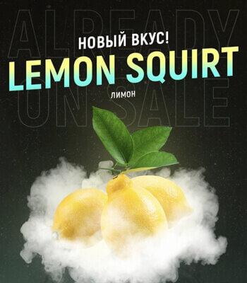 Табак 420 Lemon squirt (Лимонный конфеты)