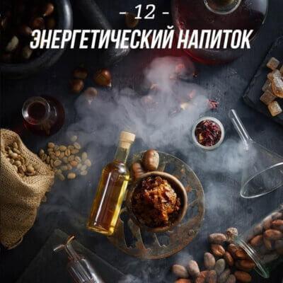 Табак Daily Hookah Энергетический напиток