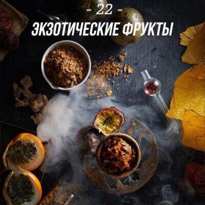 Табак Daily Hookah Экзотические фрукты