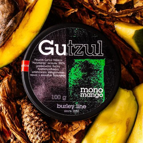 Табак Gutzul Mono mango - Манго Хвоя