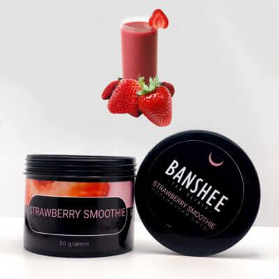 Banshee Dark Strawberry smoothie - клубничный смузи