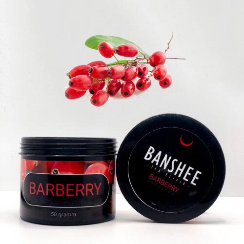 Banshee Dark Barberry - Барбарис