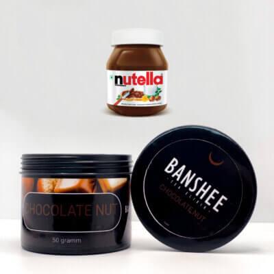 Banhsee Шоколад с орехами 50 грамм