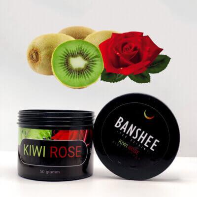 Banshee Dark Kiwi rose - Киви роза