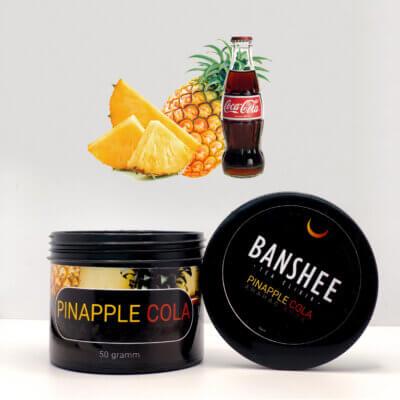 Banshee Dark Pineapple cola - Ананас кола
