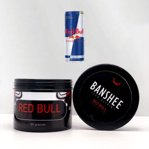 Banshee Dark Red bull - Ред бул