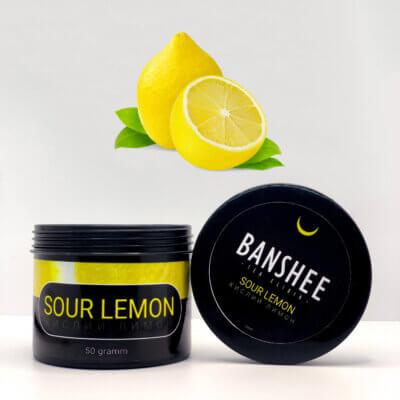 Banshee Dark Sour lemon - Кислый лимон