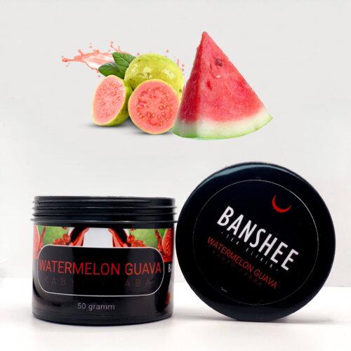 Banshee Dark watermelon guava - Арбуз гуава