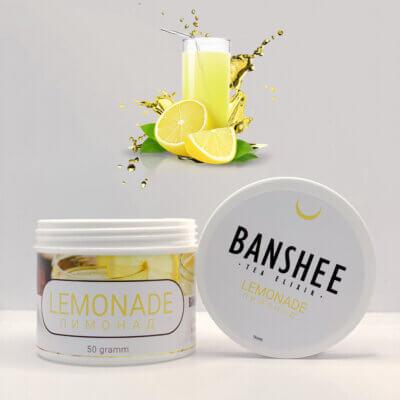 Табак Banhsee Lemonade - Лимонад