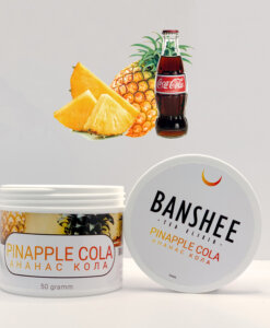 Табак Banhsee Pineapple cola - Ананас кола