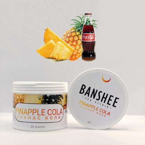 Табак Banhsee Pineapple cola - Ананас кола