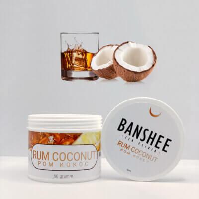 Табак Banshee Rum coconut - Ром с кокосом