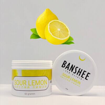 Табак Banshee Sour lemon - Кислый лимон