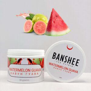 Табак Banshee Watermelon guava - Арбуз гуава