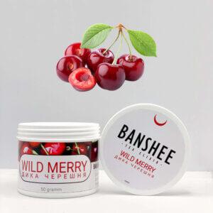 Табак Banshee Wild Merry - Дикая черешня