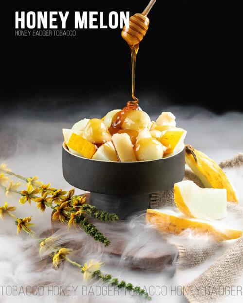 Табак Honey Badger Honey melon - Медовая дыня