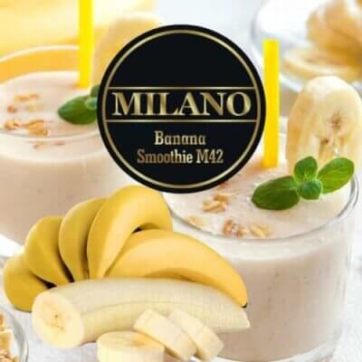 Табак Milano Banana smoothie M42 - Банановый смузи