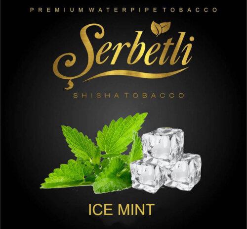 Табак Serbetli Ice mint (Айс мята) 50 грамм