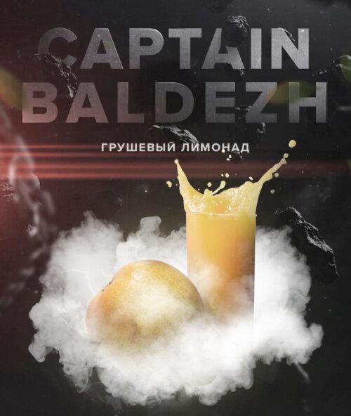 Табак 420 Captain Baldezh - Балдеж