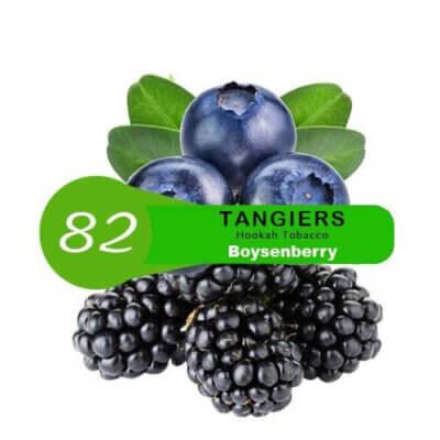 Табак Tangiers Birquq Boysenberry 82 - бойсенбери