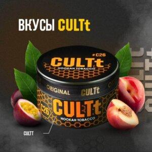 Табак Cultt C26