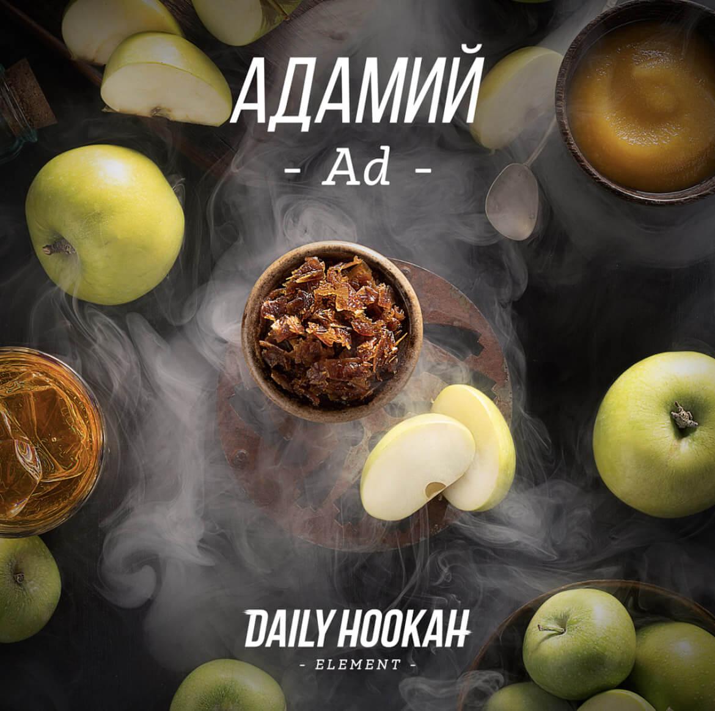 Табак Daily Hookah Адамий