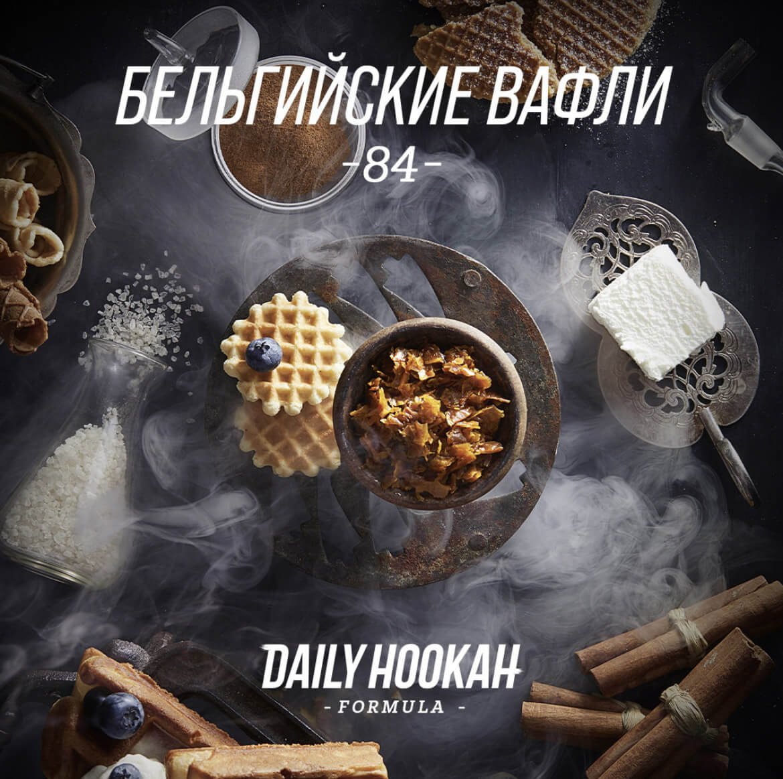 Табак Daily Hookah Бельгийские вафли 250 грамм
