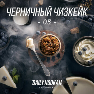 Табак Daily Hookah Черничный чизкейк