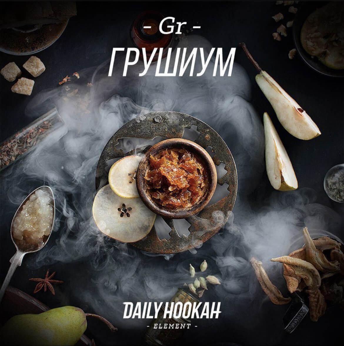 Табак Daily Hookah Грушиум