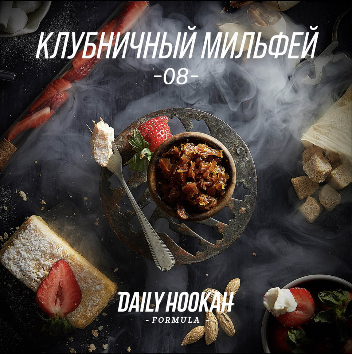 Табак Daily Hookah Клубничный мильфей