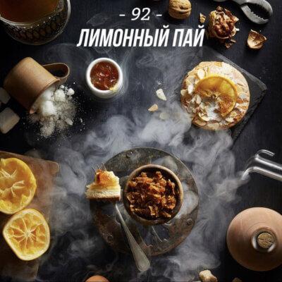 Табак Daily Hookah Лимонный пай 250 грамм
