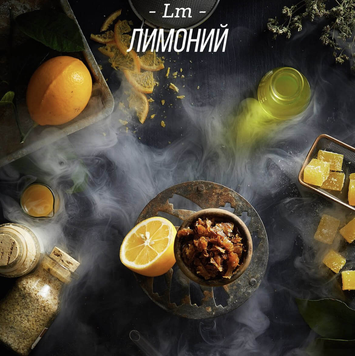 Табак Daily Hookah Лимоний