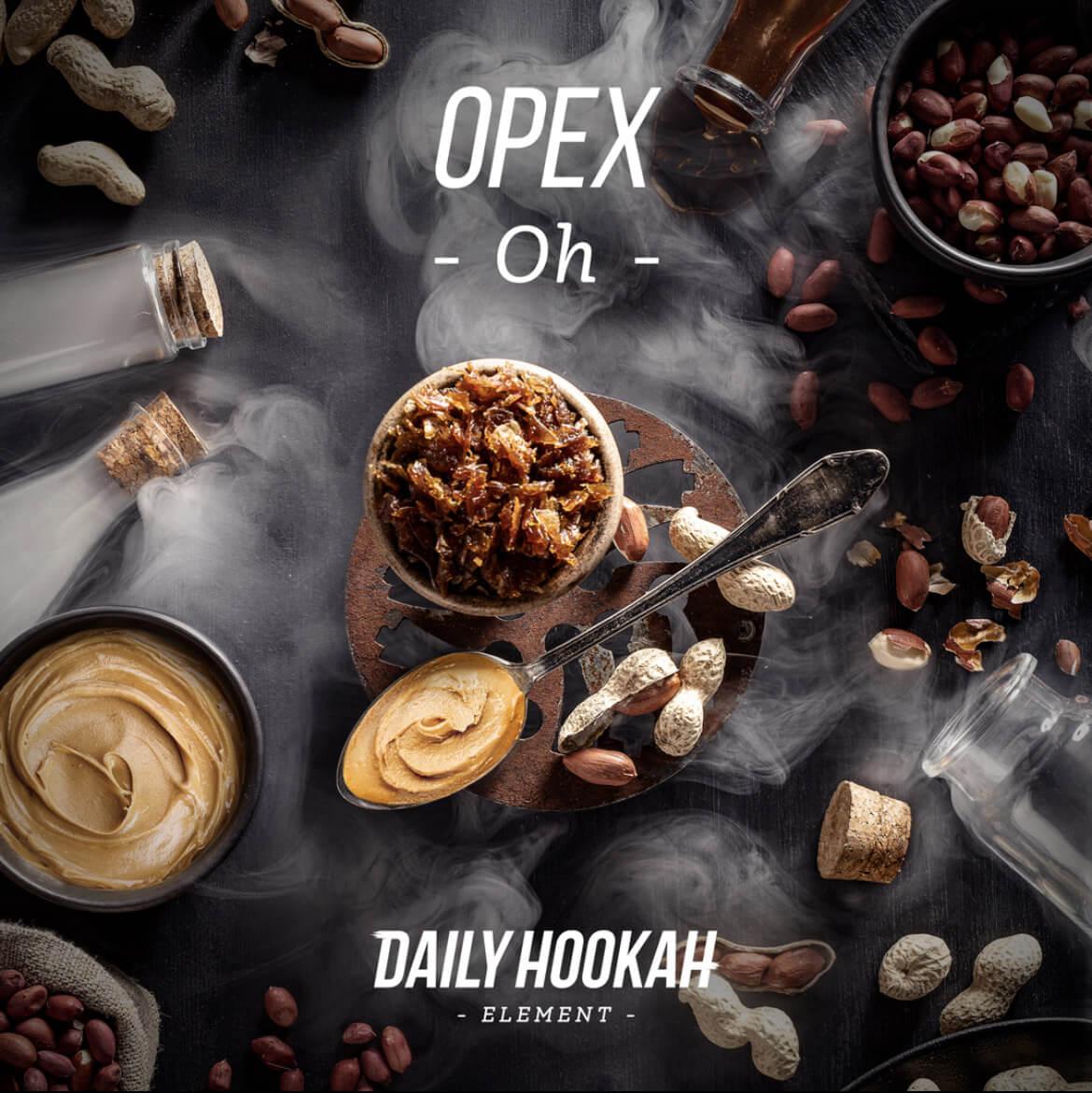 Табак Daily Hookah Орех