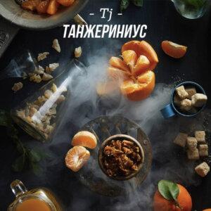 Табак Daily Hookah Танжериниус