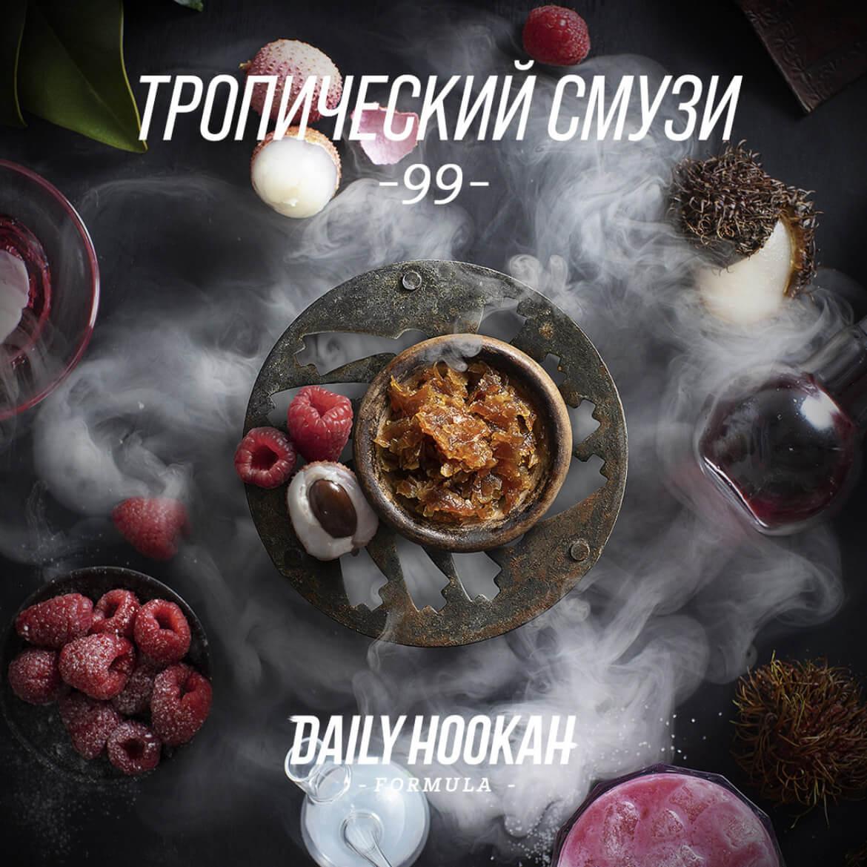 Табак Daily Hookah Тропический Смузи 250 грамм